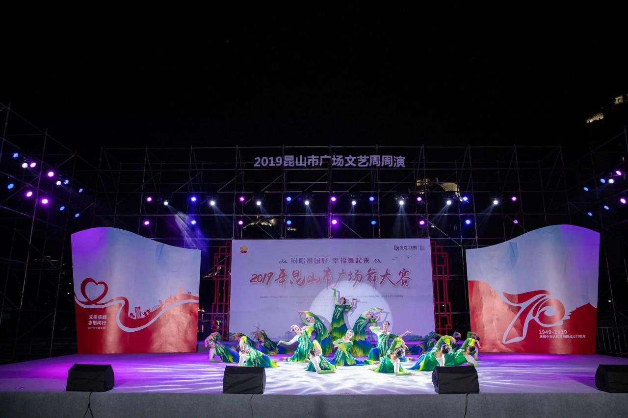 广场舞.jpg