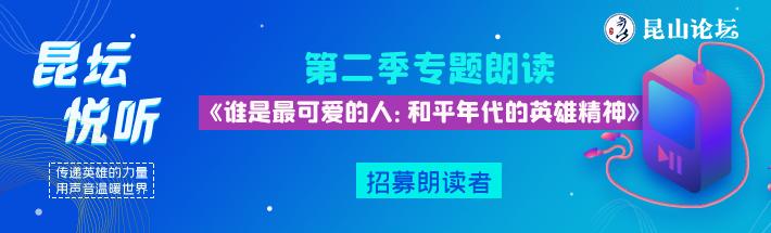 昆坛悦听(1).png